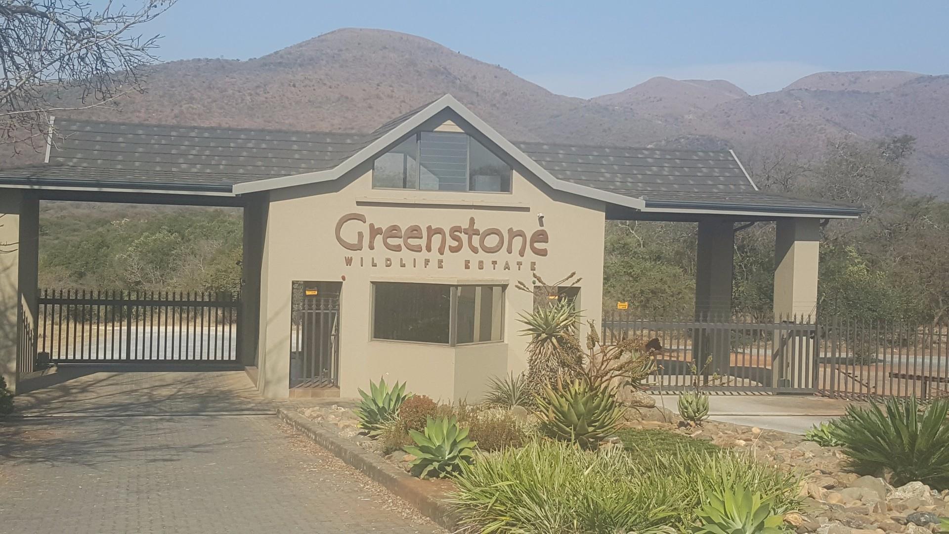 Greenstone, Barberton - ZAF (photo 1)
