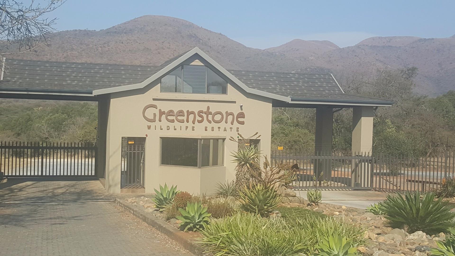 Greenstone, Barberton - ZAF (photo 2)